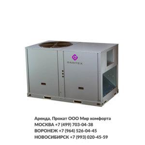 Крышный кондиционер Руфтоп 53 кВт в аренду