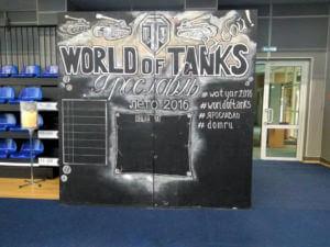 Аренда кондиционеров для мероприятия WORLD OF TANKS