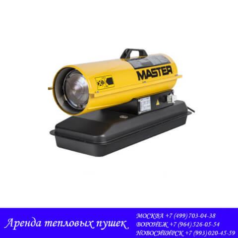Дизельная пушка Master B 35 CED аренда Новосибирск