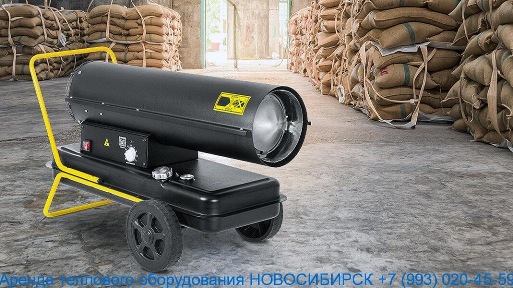 Дизельные тепловые пушки прямого нагрева в аренду Новосибирск