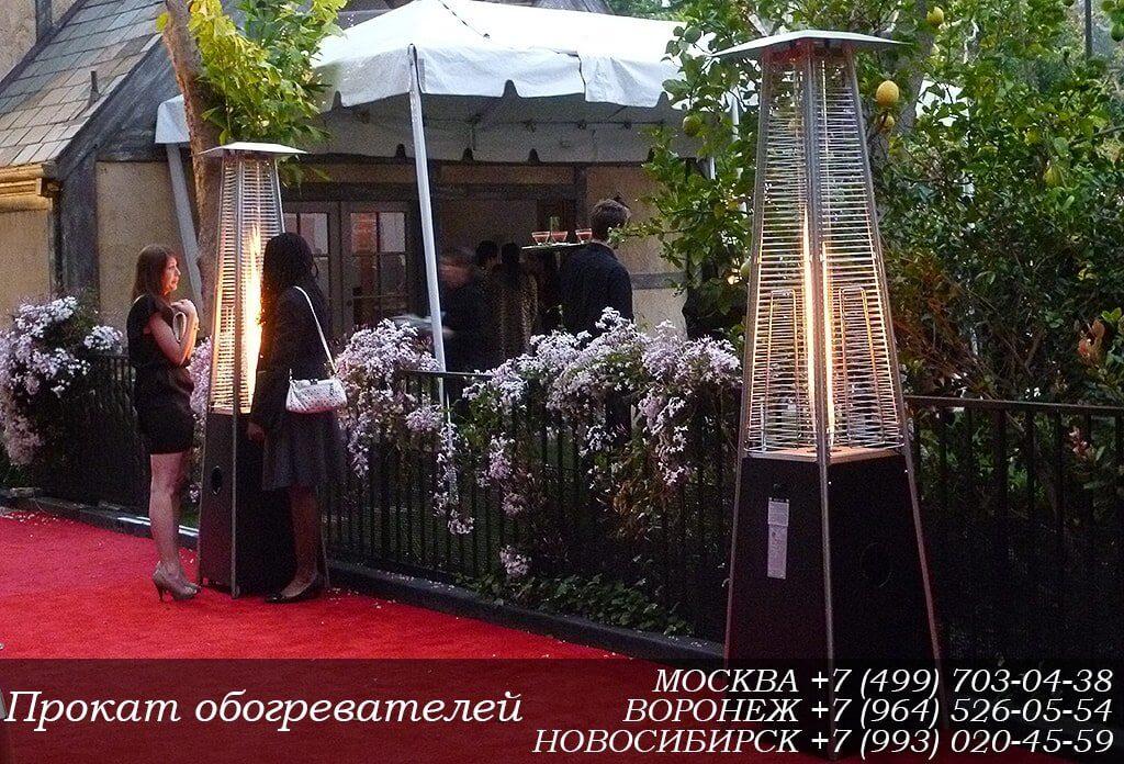 Прокат обогревателя в Москве, Новосибирске, Воронеже