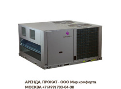Крышной кондиционер Руфтоп (rooftop) 87 кВт аренда