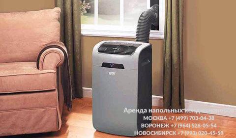 Прокат кондиционеров и систем охлаждения воздуха