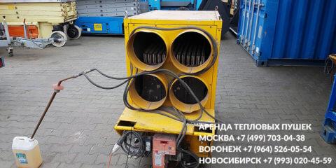 Промышленные тепловые пушки в аренду, прокат